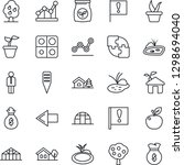 thin line icon set   left arrow ... | Shutterstock .eps vector #1298694040