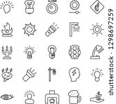 thin line icon set   brainstorm ... | Shutterstock .eps vector #1298697259