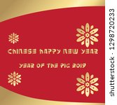 chinese happy new year 2019 ...   Shutterstock .eps vector #1298720233