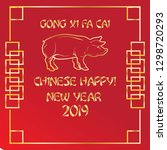 chinese happy new year 2019 ... | Shutterstock .eps vector #1298720293