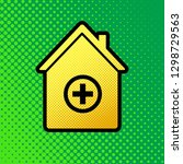 hospital sign illustration.... | Shutterstock .eps vector #1298729563