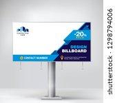 creative billboard design ... | Shutterstock .eps vector #1298794006