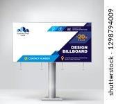 creative billboard design ... | Shutterstock .eps vector #1298794009