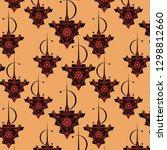 berber jewellery symbol pattern ...   Shutterstock .eps vector #1298812660