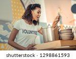 pleasant smell. joyful nice... | Shutterstock . vector #1298861593
