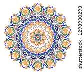 mandala round pattern. esoteric ... | Shutterstock .eps vector #1298930293