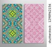 vertical seamless patterns set  ... | Shutterstock .eps vector #1298962156