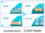 dubai vector brochure cards set.... | Shutterstock .eps vector #1298978680