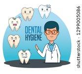 dentist man with teeth medicine ... | Shutterstock .eps vector #1299005086