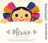 mexican traditional doll  maria ... | Shutterstock .eps vector #1299019936