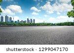 floor and park | Shutterstock . vector #1299047170