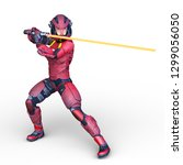 3d cg rendering of cyber woman | Shutterstock . vector #1299056050