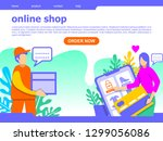 online shopping illustration   Shutterstock .eps vector #1299056086