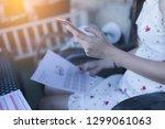 business  professional investor ... | Shutterstock . vector #1299061063