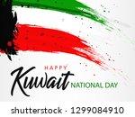 kuwait national flag design... | Shutterstock .eps vector #1299084910
