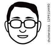expression of the gentleman   Shutterstock .eps vector #1299114490
