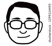 expression of the gentleman | Shutterstock .eps vector #1299114493