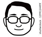 expression of the gentleman   Shutterstock .eps vector #1299114499