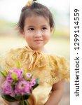 face of lovely asian children... | Shutterstock . vector #1299114559