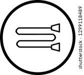 vector communication icon    Shutterstock .eps vector #1299118489