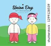 myanmar union day   vector | Shutterstock .eps vector #1299128539