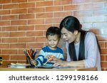 asian single mom with son are...   Shutterstock . vector #1299198166