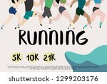 running marathon abstract and... | Shutterstock .eps vector #1299203176