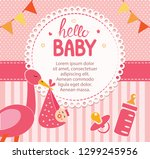 cute pink baby greeting card... | Shutterstock .eps vector #1299245956