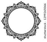 decorative frame elegant vector ... | Shutterstock .eps vector #1299265066