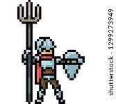 vector pixel art knight... | Shutterstock .eps vector #1299273949