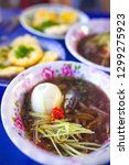 vietnamese small pancakes and... | Shutterstock . vector #1299275923
