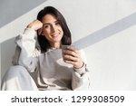 image of happy woman 30s... | Shutterstock . vector #1299308509