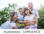 kirov  russia   august 21  2018 ... | Shutterstock . vector #1299314476