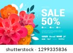 spring sale banner with flowers ... | Shutterstock .eps vector #1299335836