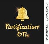 golden glitter notification on...