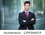 young business man office | Shutterstock . vector #1299366919