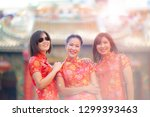 three asian woman smiling face... | Shutterstock . vector #1299393463