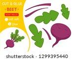 education paper game for... | Shutterstock .eps vector #1299395440