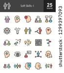 soft skills filled icons | Shutterstock .eps vector #1299397093