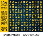 set of icons  quality universal ... | Shutterstock .eps vector #1299404659