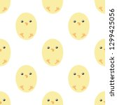 pattern of cute yellow chickens ...   Shutterstock .eps vector #1299425056