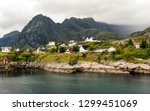 Harstad is a city and municipality in the province of Troms, Norway. It is the second municipality in terms of population within the province of Troms, after Tromsø.