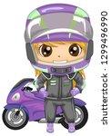 illustration of a kid girl... | Shutterstock .eps vector #1299496990