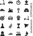 solid black vector icon set  ... | Shutterstock .eps vector #1299514813