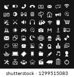 large set of media icons...   Shutterstock .eps vector #1299515083