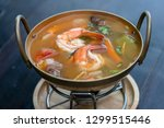 Stock photo tom yam kung or tom yum tom yam is a spicy clear soup with shrimps close up popular food in 1299515446