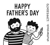 father and son  happy fathers... | Shutterstock .eps vector #1299530470