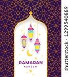 vector ramadan kareem card.... | Shutterstock .eps vector #1299540889