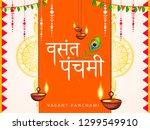 happy vasant panchami  vector... | Shutterstock .eps vector #1299549910