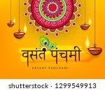 happy vasant panchami  vector... | Shutterstock .eps vector #1299549913
